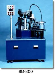 ベースマシン (MB-300)